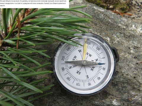 Как пользоваться компасом  Заход в лес и выход
