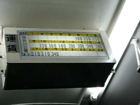 熊本 電鉄 バス 路線 図