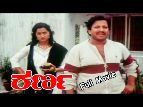 Karna | Kannada Full Length Movie