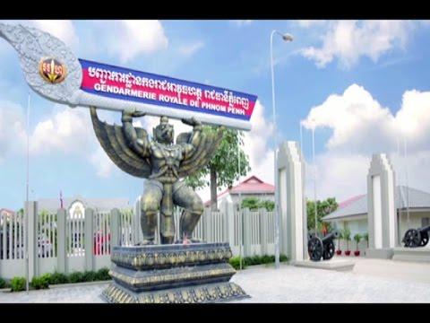 #2015 Royal Gendarmerie Phnom Penh