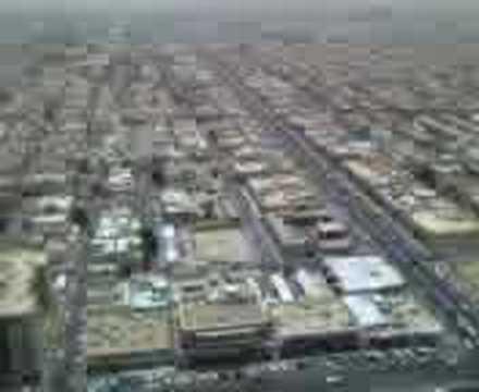 Riyadh City Center