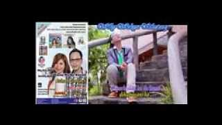 Willy Wahyu Sihotang   O'Bapa   Lagu Batak Terbaru 2015   Duet Marga   YouTube