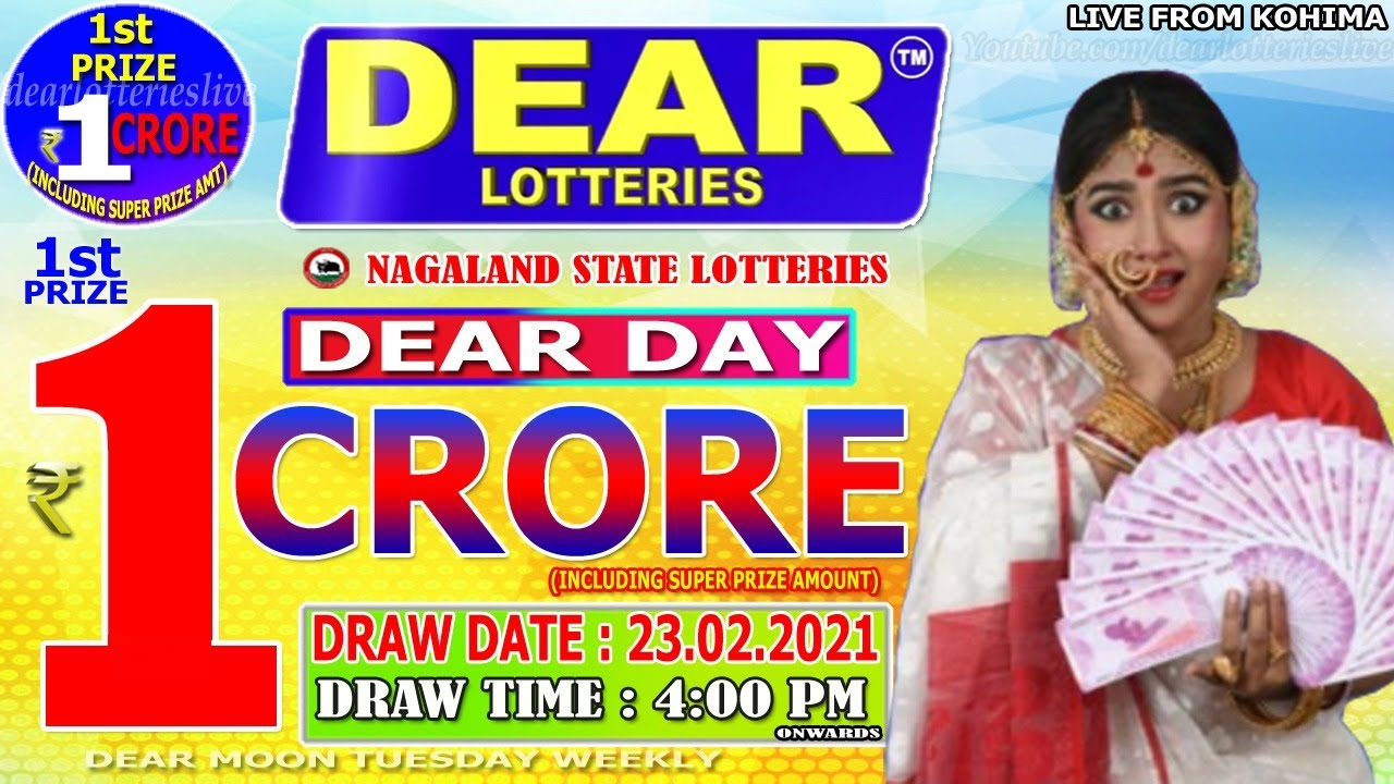 LOTTERY LIVE DEAR DAY 4:00PM 23.02.21 NAGALAND STATE LOTTERY LIVE KHELA DEAR LOTTERY LIVE DRAW TODAY