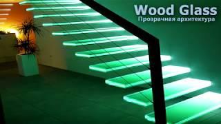 Стеклянные лестницы WOOD GLASS со стеклянным ограждением