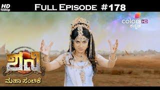 Shani Kannada Serial Live
