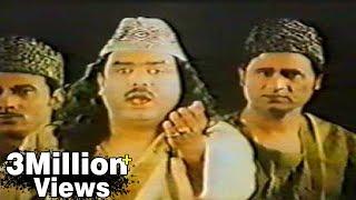 Aaftabe Risalat Madine Mein Hain (Rakhlo Fir Laaj Dukhiya Ki) | Qawwali | Sabri Brothers
