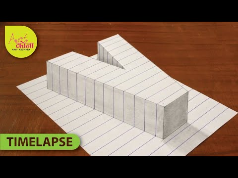 How to Draw 3D Letter V - Draw the Letter V in 3D - 3D Drawing ...