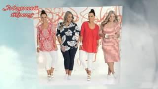 Модный тренд Одежда больших размеров