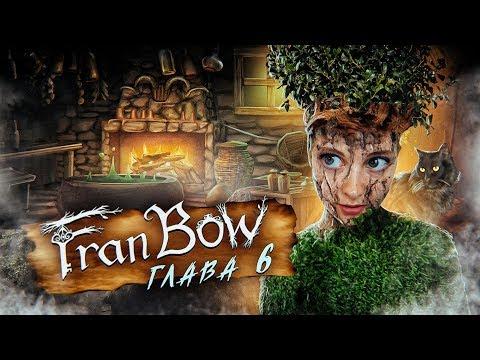 ФРЭН БОУ ► РИТУАЛ! ► Fran Bow Глава 6 Прохождение