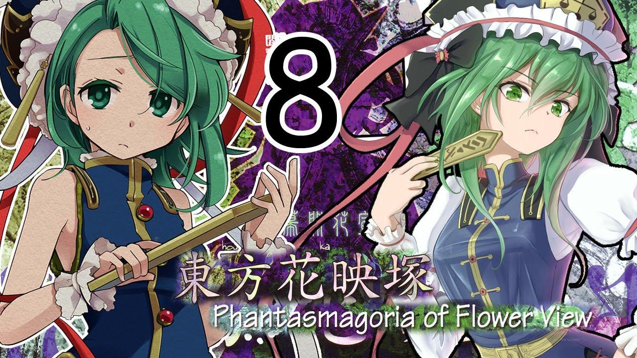 Touhou 9 [P8 Final] Historia de Shiki Eiki - Phantasmagoria of Flower View en Español