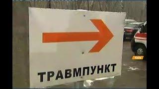 Гололедица в Киеве - люди штурмуют травмпункты