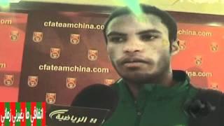 تصريح أحمد عكاش مع المنتخب السعودي ضد الصين - HD