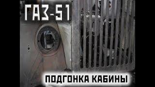 Работа над ГАЗ-51 и ЕрАЗ-762