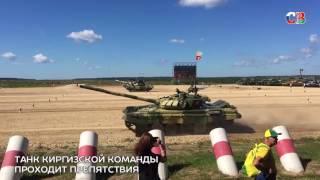 «Танковый биатлон»: от России и Беларуси до Индии и Никарагуа