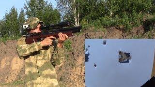 pCP винтовка Тайпан Мутант 5,5 или мелкашка 22LR? Что выбрать?