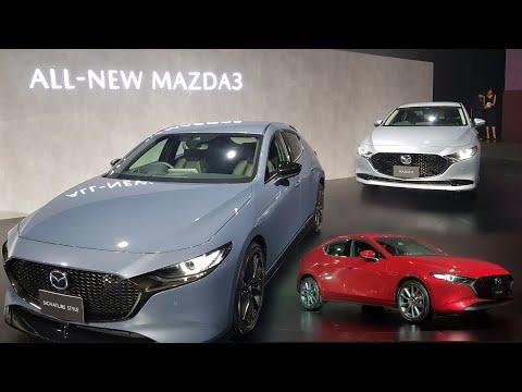 ''All New Mazda 3''เรียบง่าย งดงาม