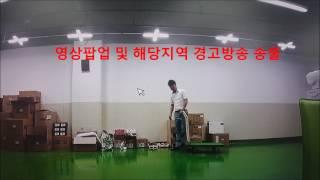 CCTV 음성방송 DVR TEST (금연구역)