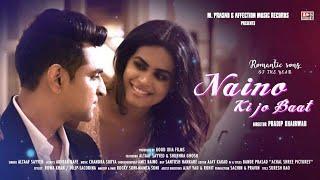 naino-ki-jo-baat-bengali-fully-dehati-jhumor-bhangra-mix-by-dj-amit-and-dj-sumit-dandua