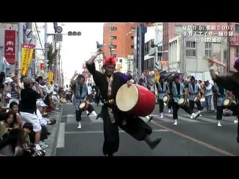 一万人のエイサー踊り隊 in 那覇2007(国際通り)No4