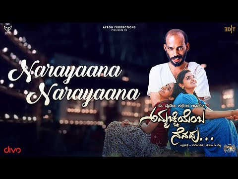 Ammachi Yemba Nenapu - Narayana Narayana Video Song | Raj B Shetty | Champa P Shetty