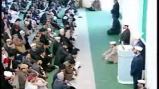 Friday Sermon: 11th December 2009 - Part 2 (Urdu)