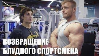 Александр Кущук - Подготовка на Arnold Classic 2019