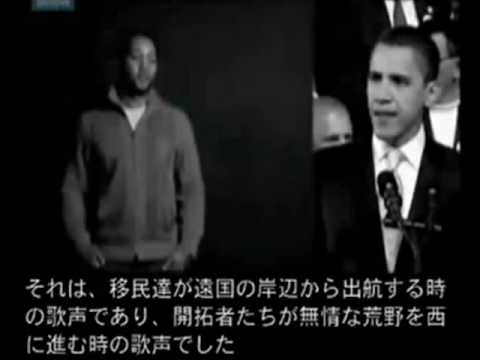 BARACK OBAMA YES WE CAN SONG REVERSED