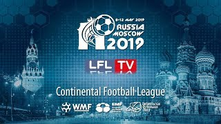CFL 2019 | Group Stage | Beslan-M - Technosila
