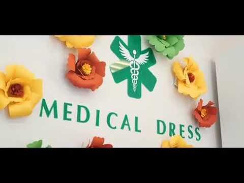 Медицинская одежда, аксессуары и обувь