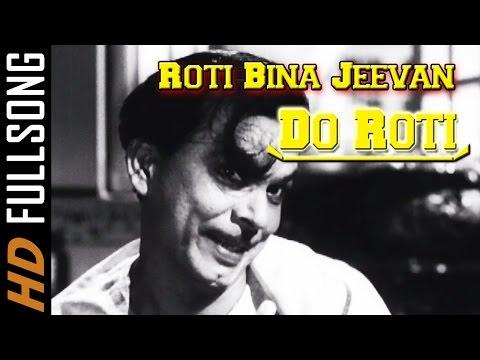 Roti Bina Jeevan Song - Do Roti Title Song - Hindi Full Movie Song - Nirupa Roy   Balraj  Sahni