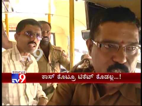 Sudden Ticket Checking Comes In BMTC And KSRTC Buses  In Banglore