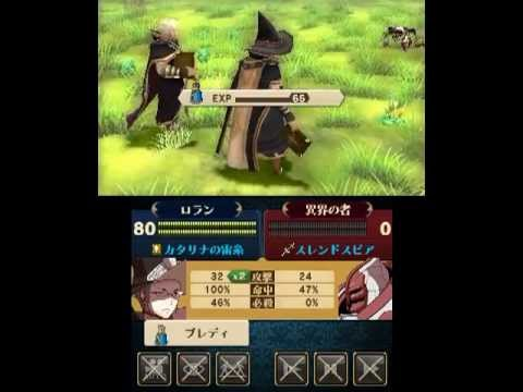 Fire Emblem Awakening Dlc 10 The Strongest Ones Name Katarina