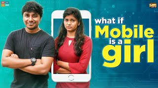 What if Mobile is a Girl || Narikootam || Tamada Media