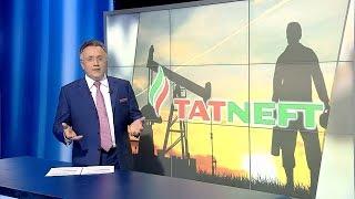 День нефтяника в Альметьевске 7 дней ТНВ 03.09.2017