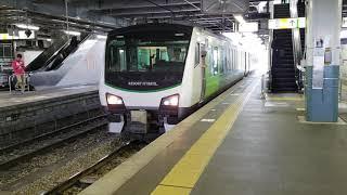 リゾートビューふるさと松本駅発車(警笛あり)
