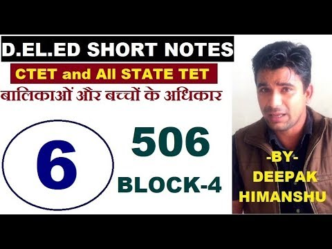 #6 Girl Child and Child Right Course 506 Block 4 DELED Short Notes by Deepak Himanshu, Your Online P