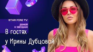 Download Мой ролик:Об Ирине Дубцовой. Mp3 and Videos