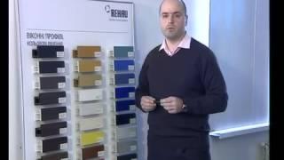 Цветной пластиковый профиль(Компания ООО