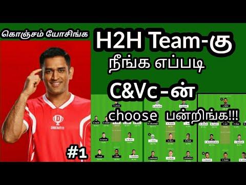how to win  H2H in Dream11/how to select C & Vc in Dream11