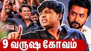 9 வருஷ கோவத்தின் வெளிப்பாடு : Director Vijay Kumar Interview | Uriyadi 2, Suriya