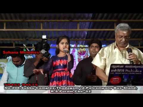 Sun Singer Rihana & Manicka Vinayagam Sir Orchestra By Rafeek in Sahanamelodies Manmatha Raasa