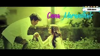 Onnavitta yaarum yenakilla _ lovely lyrics_ JGRM videos