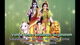 Vande Umanandanam Prasanthi Mandir bhajan with English Subtitles