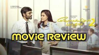 VIP 2 | Movie Review | Dhanush | Kajol | Soundarya Rajinikanth | #TamilScreenReview