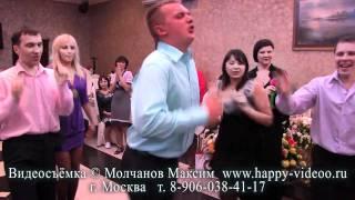 Букет невесты - СЧАСТЬЕ и РАДОСТЬ