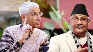 डा.दीक्षितको ओली सरकारलाई प्रश्न: ३३ किलो सुन र निर्मला पन्तको हत्यारा खोई?Dr Sundar Mani Dixit