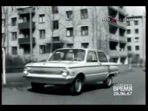 первая реклама авто