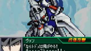 Super Robot Taisen K - Gun x Sword Final Fight Part 2