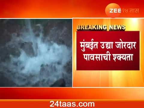 Repeat Weather Update: Downpour Alert In Mumbai, Goa And Konkan