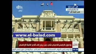 بالفيديو.. السيسي يستقبل الرئيس الصينى شي جين بينج فى قصر القبة بعزف السلام الجمهوري